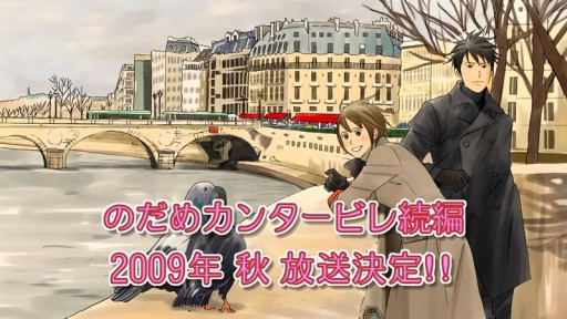 Nodame Cantabile sequel in fall of 2009